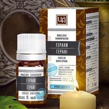 Эфирное масло Герани